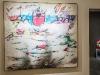 1pj_0475-risco-toz-galeria-movimento